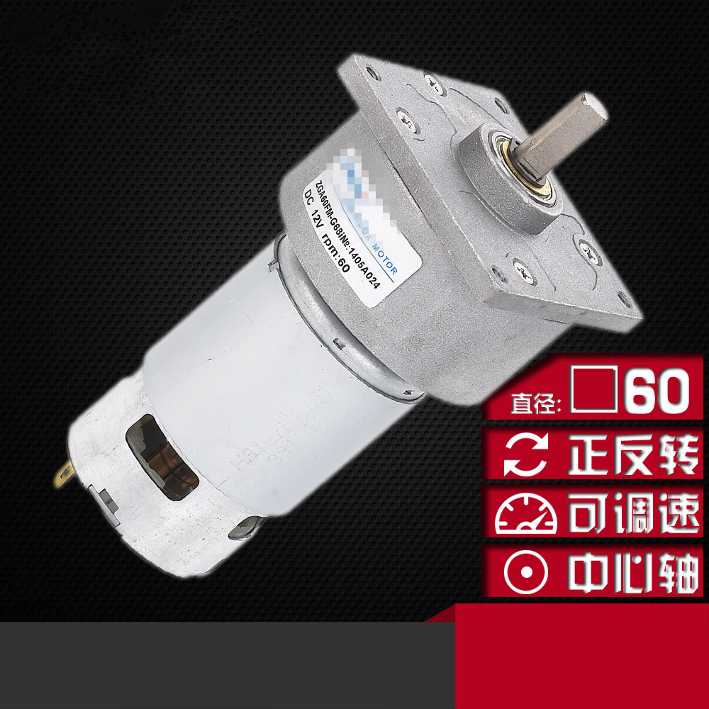 цена на ZGA60FM-G DC 12V 24V 8mm Shaft Rotate Speed Connector 8mm Dia Shaft Geared Motor 2-1200RPM