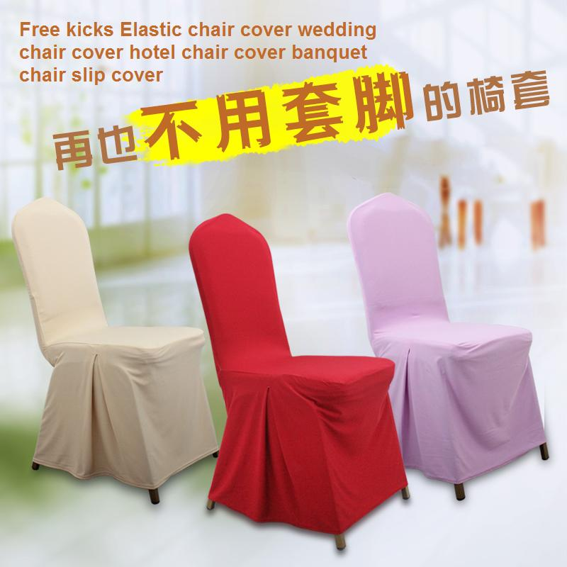 Free kicks Elastic chair cover wedding chair cover hotel chair cover banquet chair slip cover