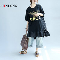 To Film The New Summer Big Yards Long In Women S Clothing Printing T Shirt