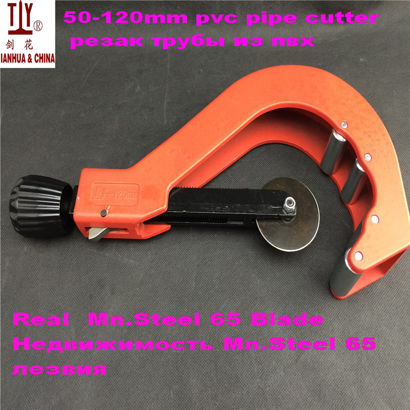 купить High Quality Tube Cutter Cutting Tool For 50-120mm Plastic Pipes PVC Pipe PPR Pipe made in China недорого