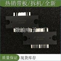 Mwic930 smd rf 튜브 고주파 튜브 전력 증폭 모듈
