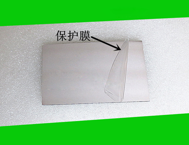 "1PC 156x102mm 7"" 45 Degree Projector Polarizing film DIY Projector Accessories High transmittance polarizer"