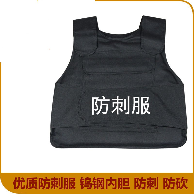 Genuine lightweight soft stab proof clothing anti chop chop stab protective clothing vest security self-defense equipment