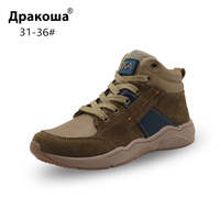 Apakowa Boy's Genuine Leather Motorcycle Ankle Boots Kids Outdoor School Activities Hiking Shoes Children Spring Autumn Boots