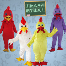 Factory direct sale Adult Size White Chicken mascot Costume WholeSale price Cock cartoon costume Halloween dress