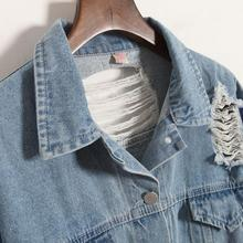 Korea Kpop retro washing frayed embroidery letter patch bomber jacket