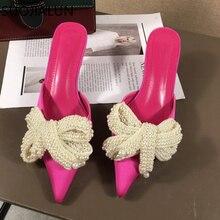 SUOJIALUN kobiety muły kapcie Med sandały na obcasie lato Slip On slajdy marka motyl mokasyny klapki buty odkryty pantofel