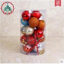2017 Fashion  Xmas Decorative  Ball Ornaments for Christmas Tree Decorations Christmas Balls for Home Decor christmas tree decorative balls patterned bath curtain
