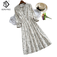 2017 Spring Fall Women New Arrival Retro Floral Printing Dress Round Collar Corduroy Long Sleeves Vintage