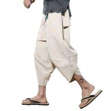 Мужские шаровары с шаговым швом, мужские летние мешковатые хлопковые брюки, мужские свободные льняные укороченные штаны, шаровары