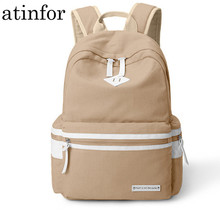 atinfor Brand Casual Solid Simple Women Bagpack Canvas School Backpacks for Teenage Girls Preppy Students BookBags