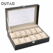 OUTAD 12 Slots Grid PU Leather Watch Boxes Display Box Jewelry Storage Organizer luxury Case locked Watch with Glass Top Winder