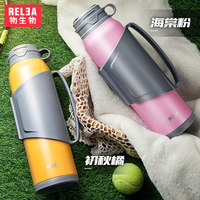 d408a2e1ec Stainless Steel Sport Water Bottle. Fashion Large Flask Travel Thermos Stainless  Steel Camping Outdoor Vacuum Sports Thermos Travel Flask Warm Cup
