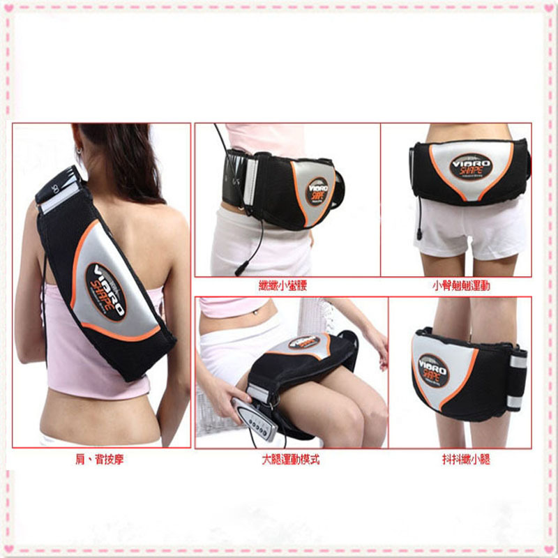 Massager Belt With HEATING Fat Function Vibration Burner Slimming Belts font b Weight b font font