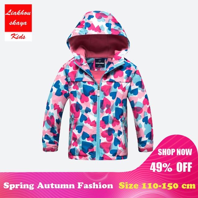2018 куртка для девочек Детские толстовки с капюшоном Водонепроницаемый верхняя одежда детская ветровка для девочек на весну и зиму Розовый Детское пальто От 4 до 15 лет