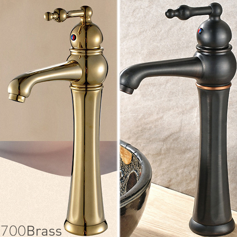 Elegant Vessel Sink Faucet One Handle Lever Hot Cold Water Solid Brass Multi Colors ORB 2027