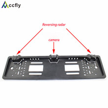 Accfly EU Europe car license plate frame Rear View font b camera b font 170 degree