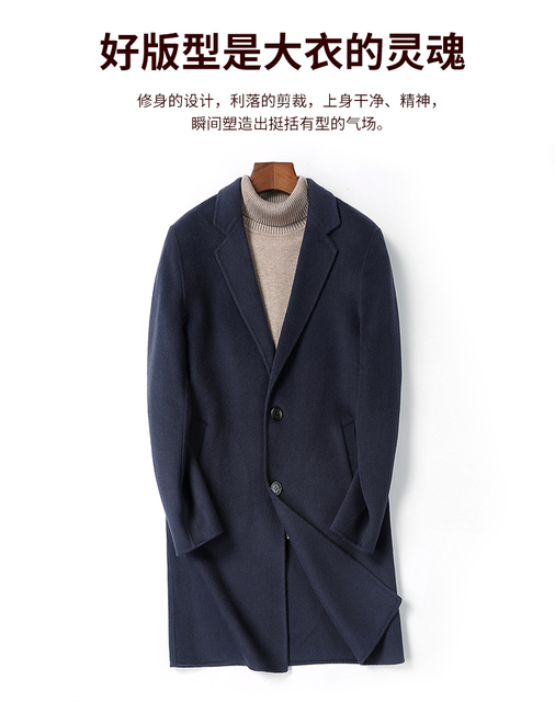 In the fall and winter of 2019 men's double? Long woolen cloth coat, no cashmere wool trench coat 2