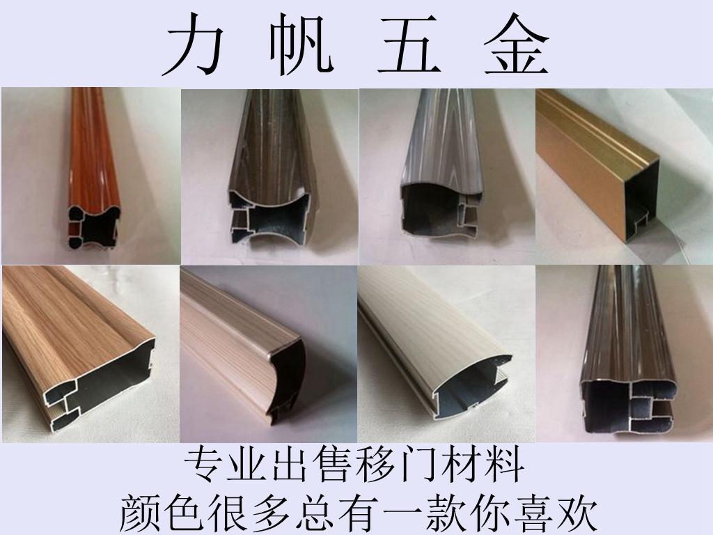 Aluminum Sliding Door Wardrobe Closet Door Material Material