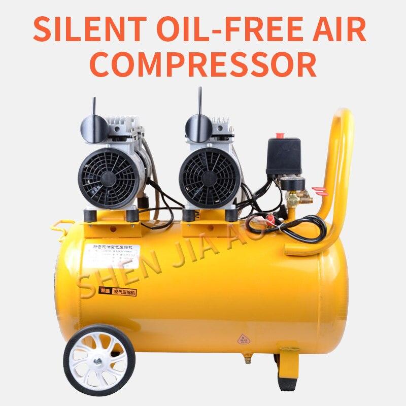 1PC UM 50L Oil free Silent Copper Wire Air Compressor Dental Pump Air Pump Air Compressor