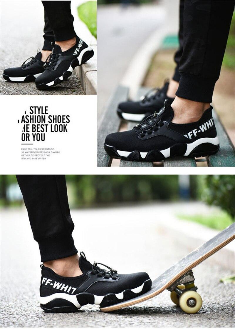 למנוע האף Sneaker מקרית 14