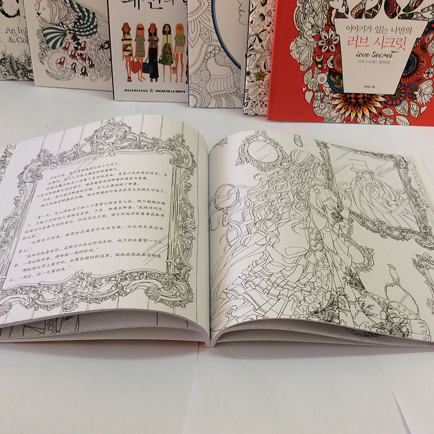 Aliexpress Buy Beauty And The Beast Coloring Books For Adults Relieve Stress Graffiti Painting Drawing Secret Garden Art From Reliable