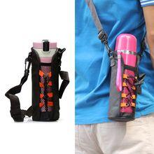 Держатель для бутылки с водой, Термоизолированный Чехол-сумка, чехол-держатель с плечевым ремнем, инструмент для использования на открытом воздухе