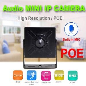Image 5 - Audio Mini Ip Kamera 720 P 960 P 1080 P Hd POE Cctv Sicherheit Video Überwachung 2MP Indoor Hause Überwachung sicherheit kameras