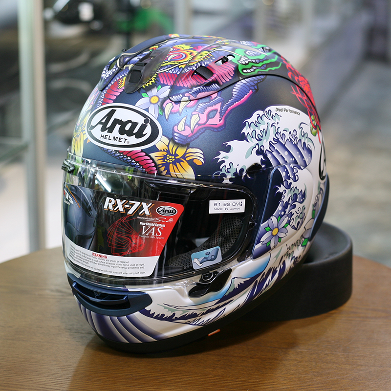 Japan Original Arai Rx7 Oriental Dragon Helmet Motorcycle