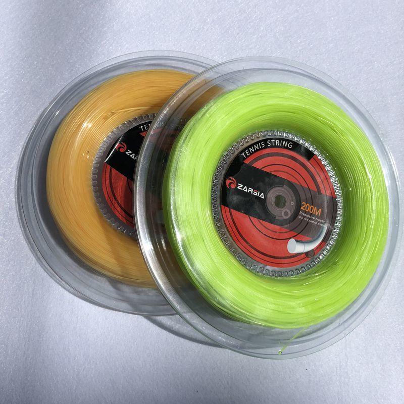1 Roll ZARSIA Nylon Tennis Racket Strings Tennis String Elastic Tennis Racket Strings 1.35mm 200M Neon Color
