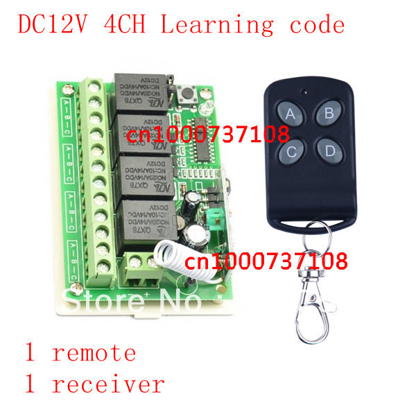 home automation DC 12V 4CH RF Wireless remote control switch For Garage Doors / Auto Door smart house controller /radio receiver wireless 315 433mhz 12v 4ch remote control switch receiver shell for door lock can control 4 doors up to 50m for door lock sl34