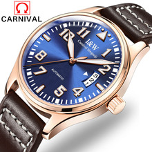 Carnival Men's Watches Brand Automatic Mechanical Silver Stainless Steel Waterproof multifunction Blue Dial  PU Leather Watches