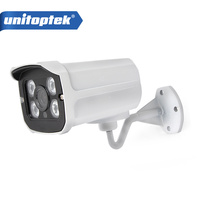 HD 720P 1080P IP Camera Outdoor IP66 Network 4mm Lens Security CCTV Surveillance Bullet Camera P2P