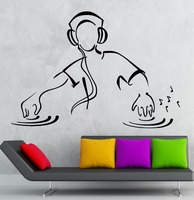 Wall Stickers DJ Music Party Night Club Dance Floor Vinyl Decal
