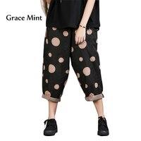 Dot Pants Cotton Cross pants Women Fashion Calf Length Plus Size Loose Pants