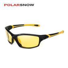POLARSNOW Night Vision Glasses Polarized Lens TR90+Rubber Goggles Safe Night Driving Eyewear Top Quality Men Oculos P8633Y