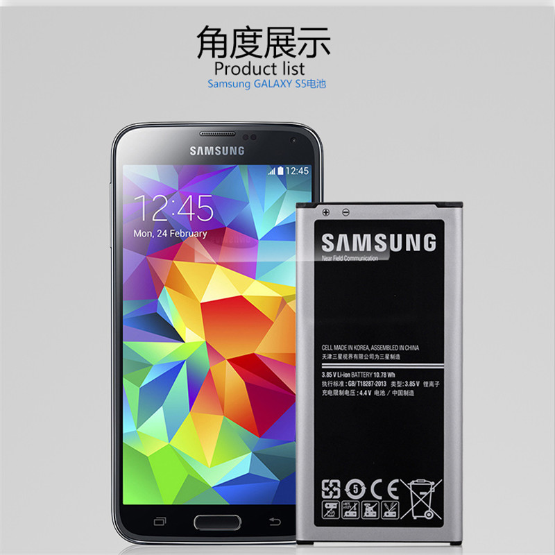 mobile phone battery original for samsung galaxy s5. Black Bedroom Furniture Sets. Home Design Ideas