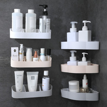 Home Bathroom Storage Rack Multifunction Strong Adhesive Toiletries Shelves for Kitchen Organizer Accessories