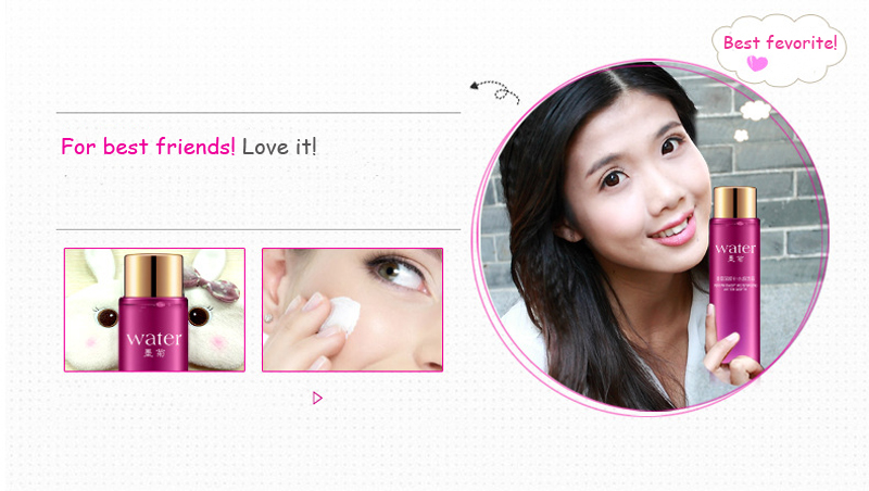 China skin toner Suppliers