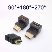 90/270/180 Degree Right Angle HDMI Male to Female Plug Connector adaptor Extender cable adapter Free shipping(China)