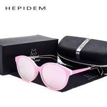 2017 Hot New Women's Fashion Pink Sun Glasses Luxury Women Brand Designer Rays Outdoor Sunglasses Cateye Versa Shades with box m