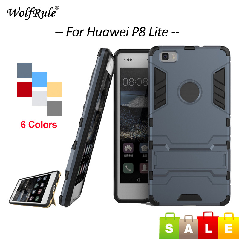 WolfRule For Cover Huawei P8 Lite Case Soft TPU & PC Stand Mobile Mobile Case for Huawei P8 Lite 2017 Cover Phone Bag Case