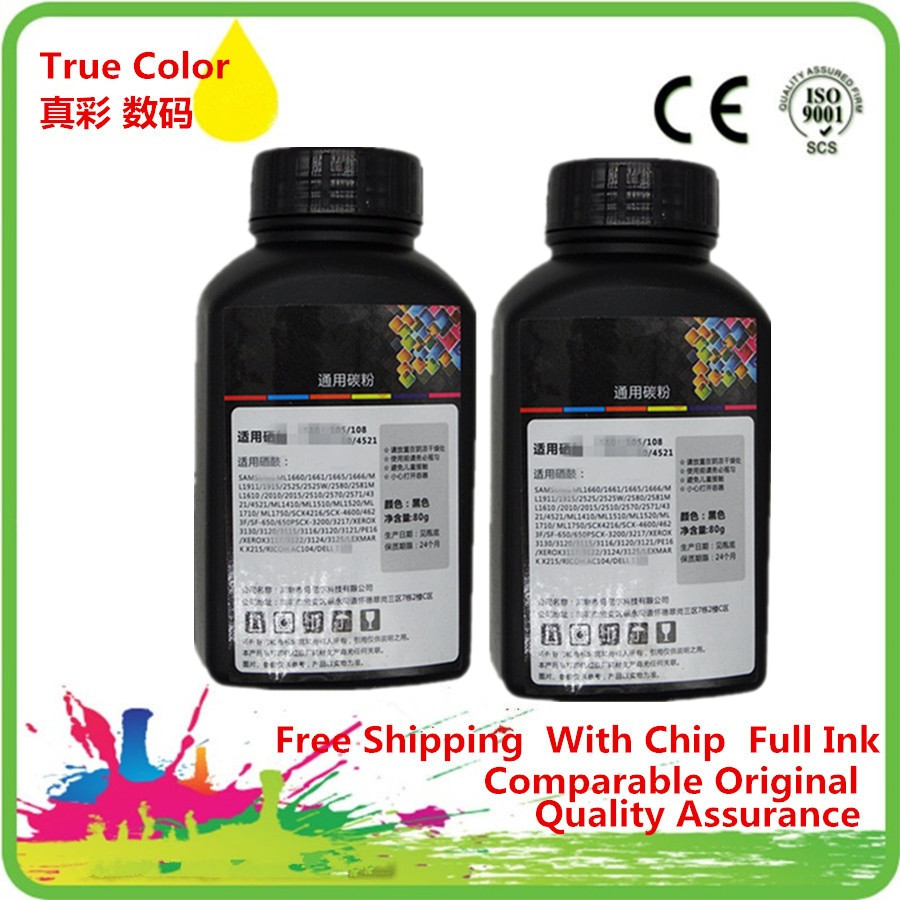 80g Black Refill Laser Toner Powder Kits For Samsung <font><b>ML</b></font> <font><b>1520</b></font> 1710 1750 4050 4550 4551N 4551DN 808S-5100 5100P 535E 1410 Printer image