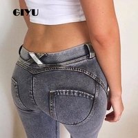 Giyu Push Up Women High Waist Jeans Casual Denim Pencil Pants Skinny Trousers Feminino Vintage Vaqueros Mujer