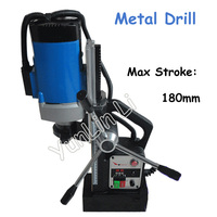 FL 23 High Power Multifunction Magnetic Drill Metal Drill Drill Hole 23mm Metal Drill Press 1500w