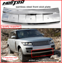 Hot for Range Rover Vogue 2013 2014 2015 2016 front bumper guard sill plate,thick 304 stainless steel,quality supplier in china.