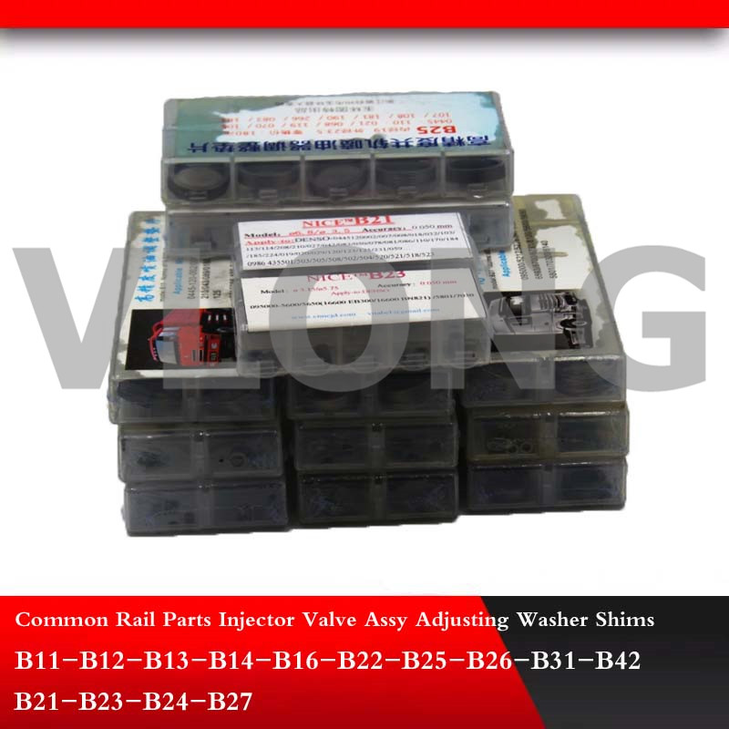 Adjusting Shim Common Rail Injector adjustment Gasket washer B11 B12 B13 B14 B16 B22 B25 B26 B31 B42 1000pcs/lot