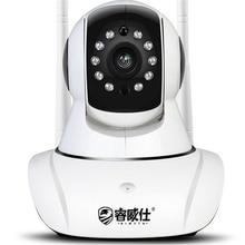 RIWYTH IP Camera Baby Monitor 720P 960P 1080P HD Smart Home Security Video Surveillance Night Vision CCTV Camera Two Way Audio