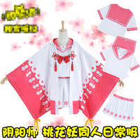 Hot Game Onmyoji Peach Blossom Demon JK Cos haori coat top+dress Cosplay Costume+Free Shipping G