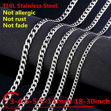 KLDY men's neck chain stainless steel necklace for men silver chain male neck jewelry hip hop necklaces wholesale cadena hombre(China)